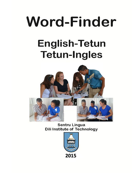 Wordfinder cover